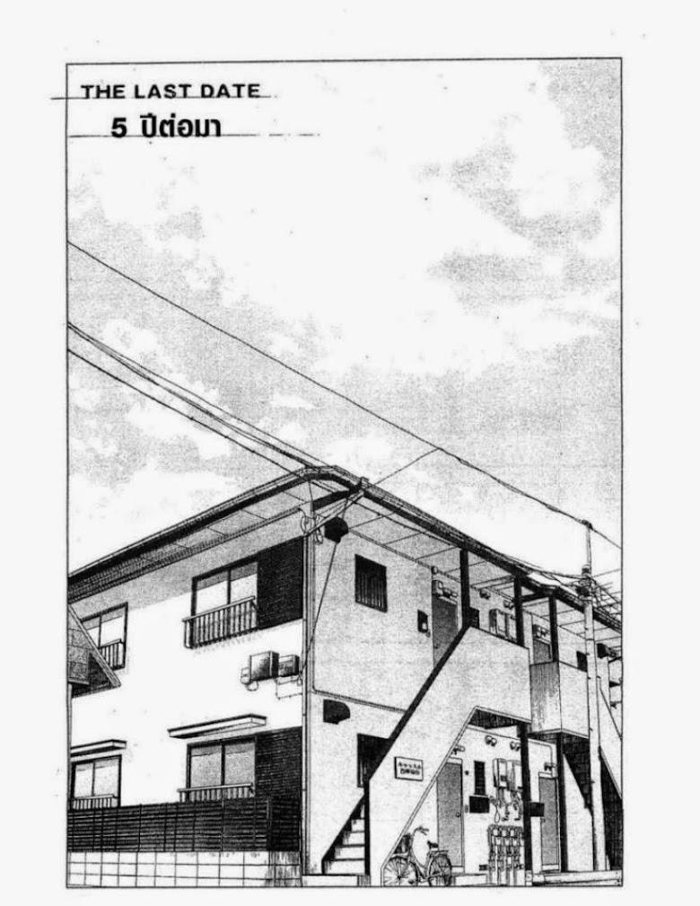 Kanojo wo Mamoru 51 no Houhou - หน้า 149