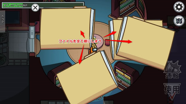 記録を分類するタスク説明画像
