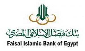 سويفت كود بنك فيصل الاسلامى