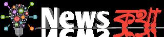 Newskatha logo