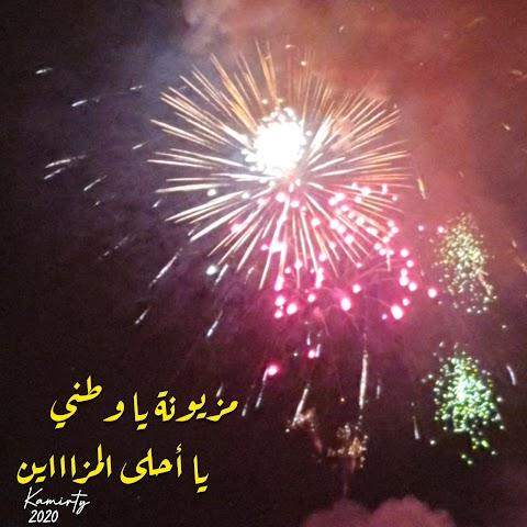 العيد الوطني العماني 50 我國慶祝成立五十週年的某些方面