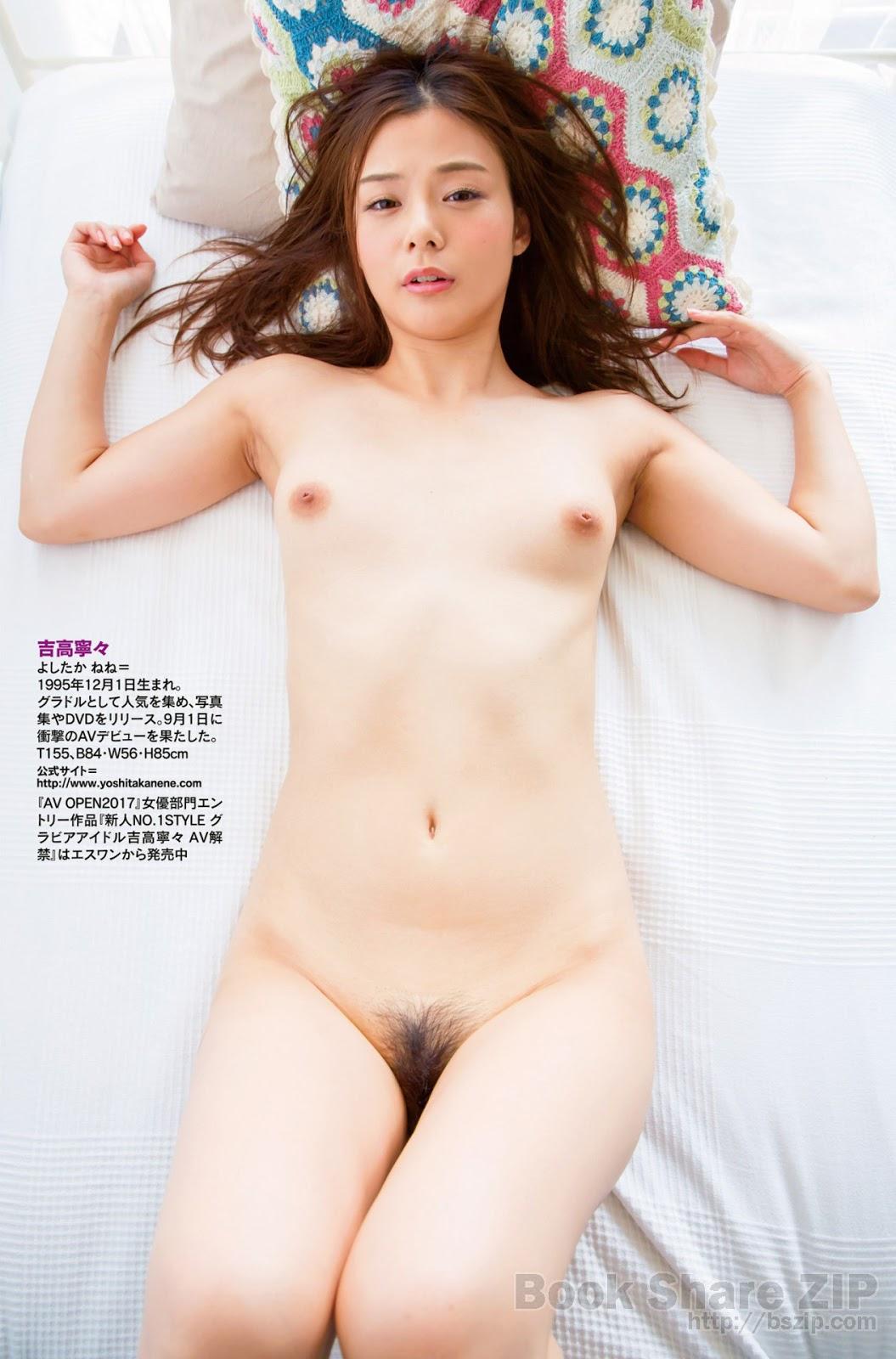 Nene Yoshitaka 吉高寧々, Shukan Jitsuwa 2017.10.12 (週刊実話 2017年10月12日号)