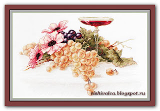 """Luca-S B 214 """"Flowers and Grapes"""""""