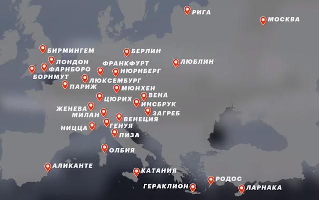 полеты самолета за 2019 год (39 полетов)