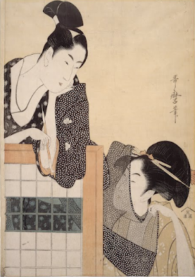 Couple with a Standing Screen K. Utamaro