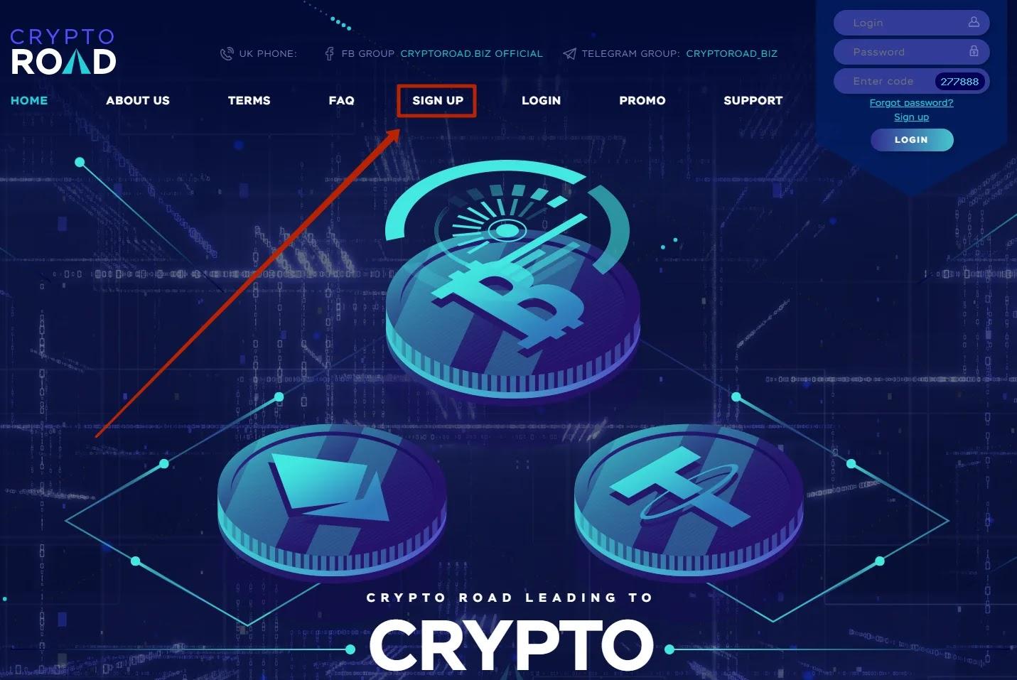 Регистрация в CryptoRoad