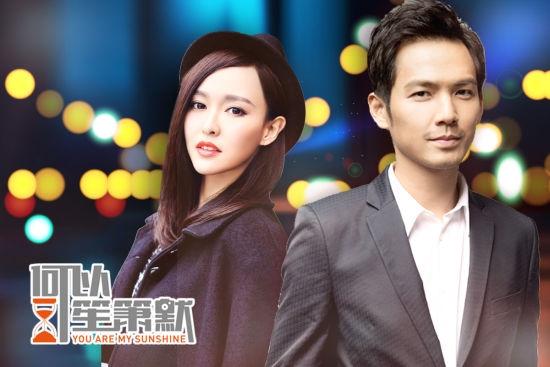 Phim bên nhau trọn đời Trung Quốc