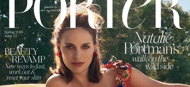 https://beauty-mags.blogspot.com/2018/02/natalie-portman-porter-us-spring-2018.html