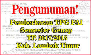 Pengumuman Pemberkasan TPG PAI Semester Genap Tahun Pelajaran 2017/2018