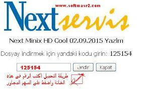 Next_MinixHD