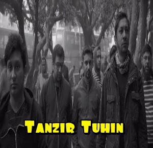 তুমি আভাস হয়ে আশা (AVASH) by তানজির তুহিন Tanzir Tuhin Band Song Lyrics