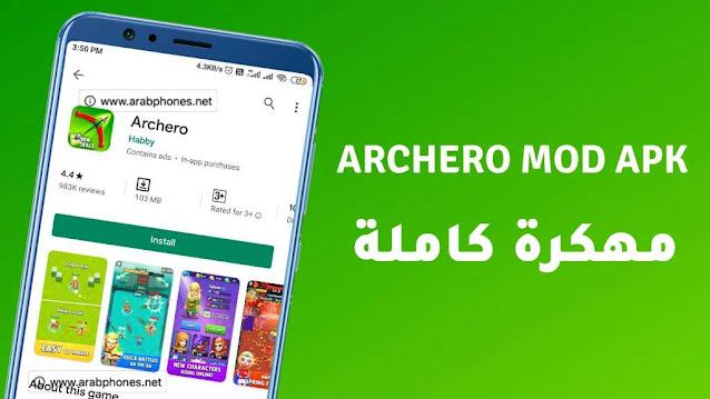 تنزيل لعبة Archero apk مهكرة للاندرويد اخر اصدار