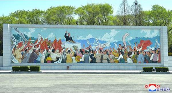 kim il sung triumphant return speech