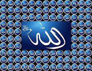 Gambar Kaligrafi Asmaul Husna Terindah