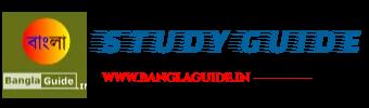 Study BanglaGuide