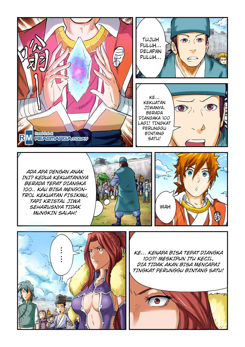 Tales of Demons and Gods Chapter 84