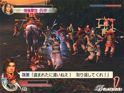 Download dynasty warriors 8 empires | backbox repack games | free.