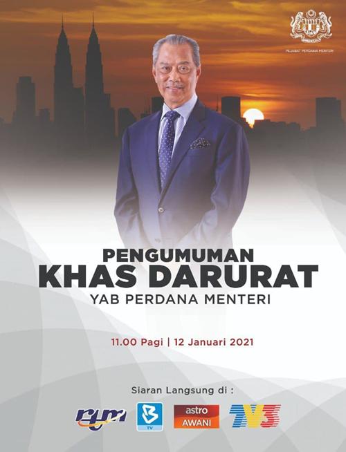 PM Isytihar Darurat Hingga 1 Ogos 2021