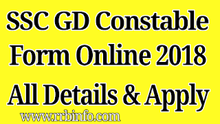 SSC GD Constable Online Form 2018, SSC GD Constable Recruitment Online , SSC GD Constable Vacancy 2018, SSC GD Constable Apply Now