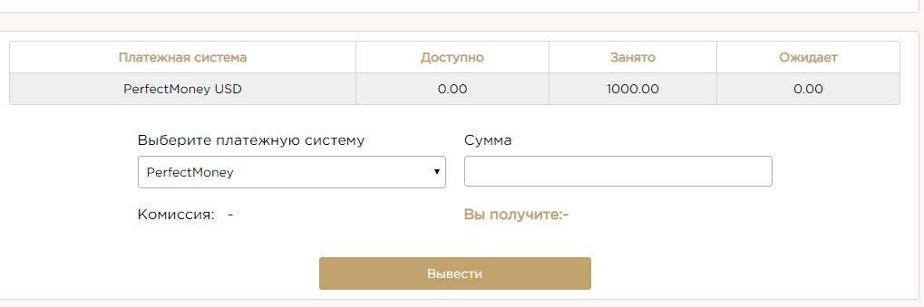 Регистрация в Bitcastle 7