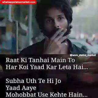 tanhai shayari image download