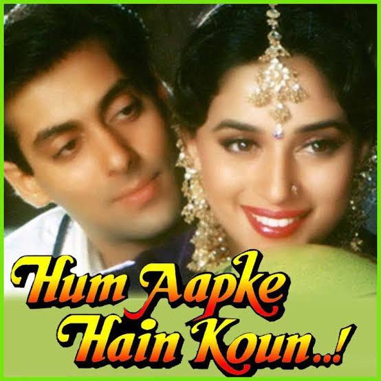 हम आपके हैं कौन फिल्म के गाने।Hum Aapke Hain Koun Movie Songs.