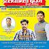Pratiyogita Darpan June 2019 - प्रतियोगिता दर्पण जून 2019 पीडीएफ डाउनलोड