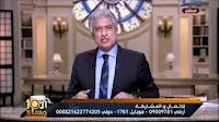 برنامج العاشره مساء حلقة الاحد 18-12-2016 مع وال الابراشى