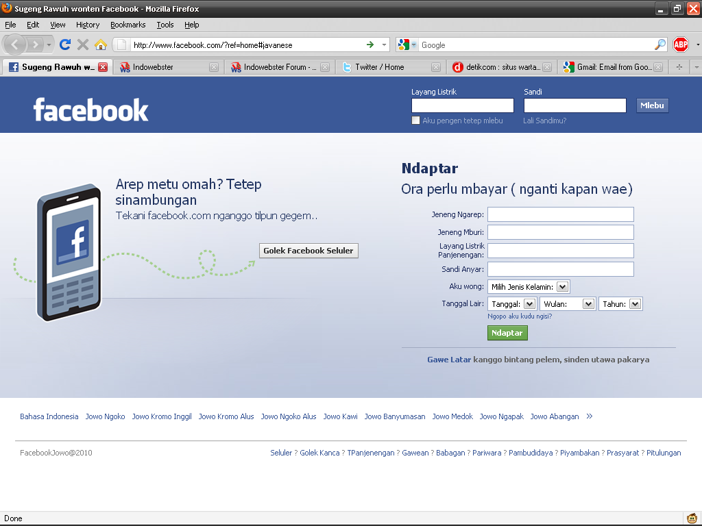 Baru Tampilan Facebook Dengan Bahasa Jawa Waroeng Kucing