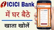 How to Open Account in ICICI Bank Online in Hindi ! ICICI बैंक में ऑनलाइन खाता खोलने का पूरा प्रोसेस