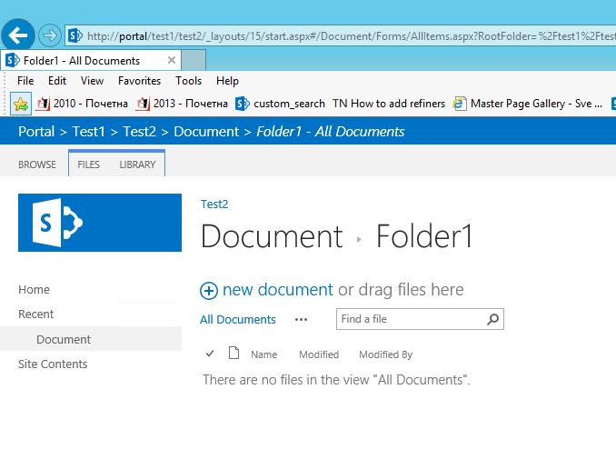 SharePoint tricks: Enable SharePoint Breadcrumb in Suite bar