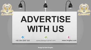 Advertise With ilmghar