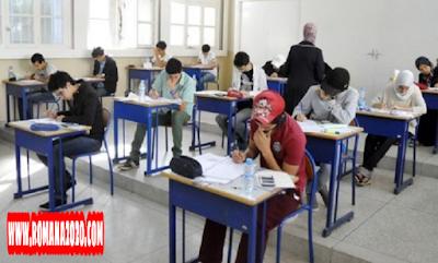 أخبار المغرب: وزارة التعليم تنفي صحة تصريحات منسوبة لمدير المناهج بشأن الامتحانات