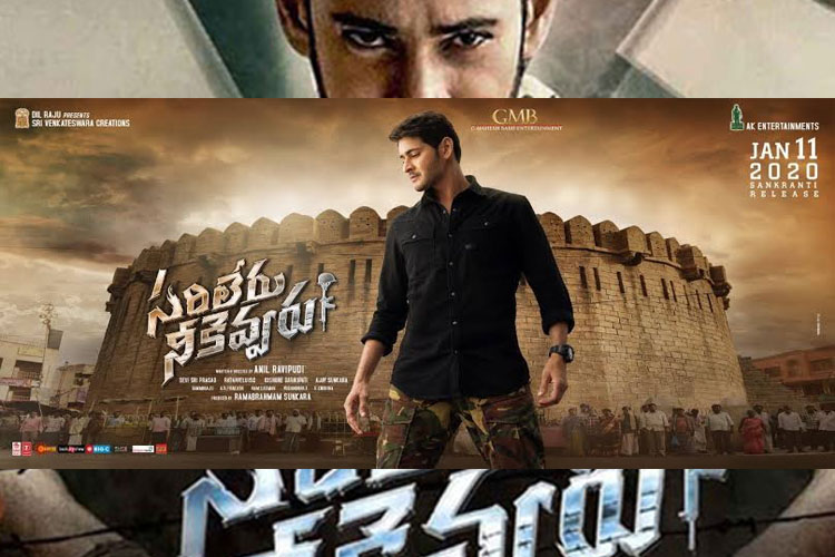 Movierulz: Rajamouli Mahesh Babu Movie Clarity on the story Rajamouli for the first time in the Zoner