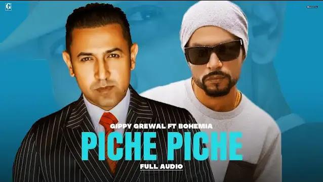 Gippy Grewal - Piche Piche Lyrics In Hindi | Bohemia