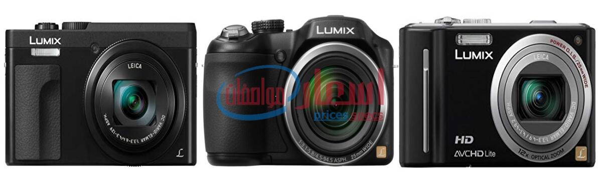 اسعار كاميرات باناسونيك 2020