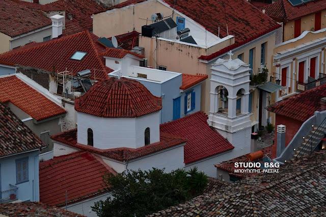 Πανηγυρίζει ο ιστορικός Ναός του Αγίου Σπυρίδωνα στο Ναύπλιο (βίντεο)