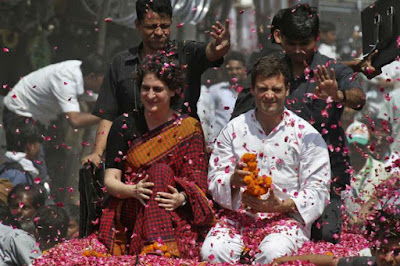 Rahul Gandhi and his Sister Priyanka Gandhi