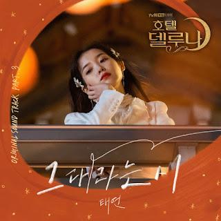 Download Lagu Mp3 TAEYEON – A Poem Titled You [OST Hotel Del Luna Part.3]