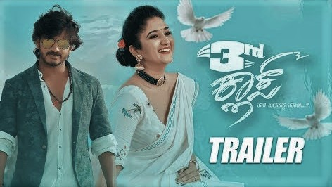 3rd Class kannada Movie( 2020) Reviews cast & released date leaked by Tamilrokers