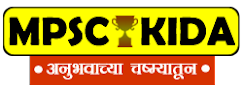 MPSC KIDA | MPSCKIDA - MPSC Preparation, Current Affiairs, Job Alerts 2019-20