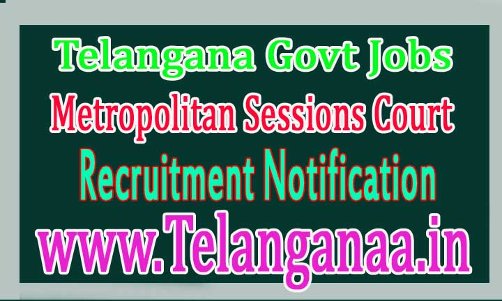 Metropolitan Sessions Court Hyderabad Recruitment Notification 2016