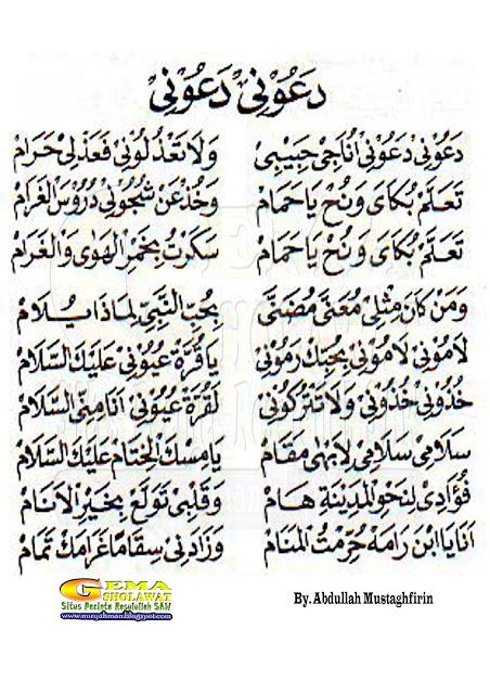 dauni dauni teks arab dan latin