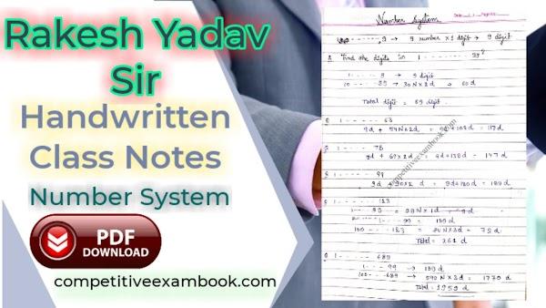 [**Latest] Rakesh Yadav number system Handwritten class notes