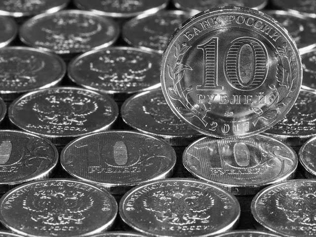 Перевод средств на единый казначейский счет
