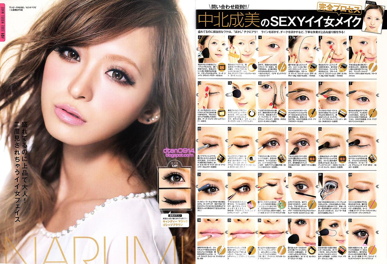 Easy gyaru makeup tutorials featured on hellolizziebee