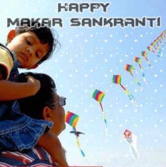 Makar Sankranti HD images for android phone
