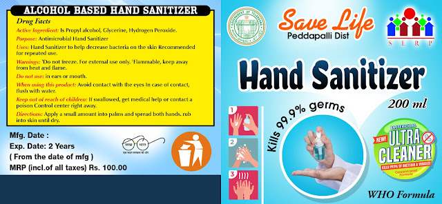 hand sanitizer sticker labels for 100ml Bottle
