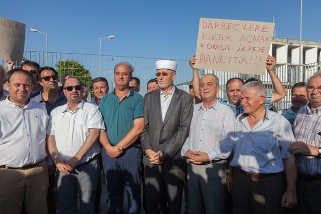 Η Θράκη δεν θα γίνει χαλιφάτο του τουρκικού Ισλάμ