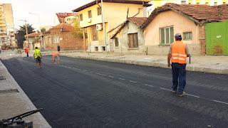 White Lines, Yambol, Road,